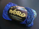 Noro silk garden English made yarns