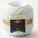 エミーグランデ 50 g Cotton sewing thread