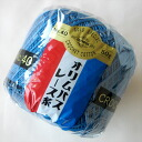 """Money votes lace yarn # 40 & 50 g colour ' cotton lace yarn"