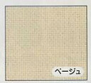 エミークロス No.6500(10cm unit) cotton embroidery fabric
