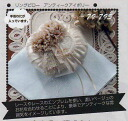 79-795 Clover Wedding Kit, Antique ivory ring pillow