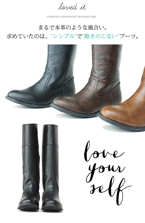 まるで本革のような風合いのジョッキーブーツ。シンプルな定番的デザインでトレンドに左右されない優れもの!幅広設計でブーツインも楽々♪ノンスリップソールに蓄熱保温材を使い機能性UP!レディース ロングブーツ 靴 ブーツ