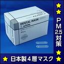 Pm25_s_white1