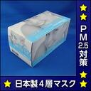 Easy_m_blue1