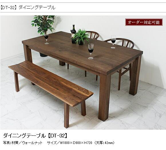 家庭のアイデア 6人 テーブル : ... テーブル 6人掛けテーブル