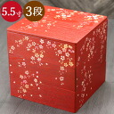 Nest of boxes <flower design black coating> Three steps of nest of boxes <partitioning is with it> 6.5 寸 19.5cm lunch box /3 step nest of boxes / 三段重 / wooden // wooden tableware / athletic meet /fs3gm