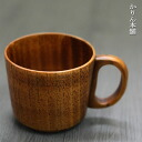 Mug cup / coffee cup (the small) kids / child service glass / cup / sale / % OFF// wooden tableware /