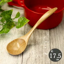 Spoon ball wood wooden lacquer ware 1 book sale / / %OFF// wooden kitchen /fs3gm
