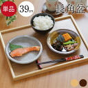 It is tray tray / tray wooden <set meal tray 41.5cm boom> Luncheon mat / caution money low dining table / woodenness tableware for tray wooden tray / tray wooden / tray tray / tray wooden / tray / boom wooden / tray North Europe / tray cafe / tray dut