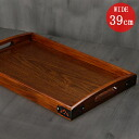 Bon ( おぼん ) tray or trays [wood longitudinal basin and small coffee tray: 39 cm natural tea-tray / tray wooden kitchen /fs3gm