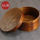 Music げわっぱおひつ <three use>Wooden / cedar of the 1,600cc nature is incense るまげわっぱ // wooden tableware /
