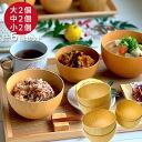 Wooden multi bowl platter ( Shiraki ) wooden dipping Bowl / miso soup / soup / sale / less than half / 50 %OFF/ wooden kitchen /fs3gm.