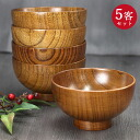 Bowl [capital soup: wooden dipping lacquer / bowl / Bowl / wooden tableware