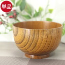 Bowl | wooden dipping [Zoni soup messy: 12.8 cm Bowl / respect for the aged day / sale / %OFF// wooden kitchen /fs3gm