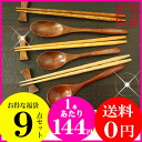 Large 3 + spoon chopsticks 3 + chopstick holder 3 spoons and cutlery/fork / translation / outlets / wooden tableware