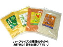 Vegetable Flake half size 1 bag
