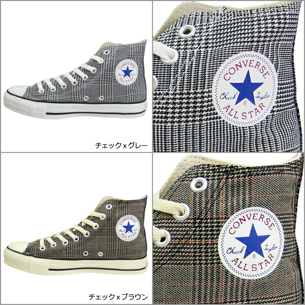 all star converse outlet  outlet