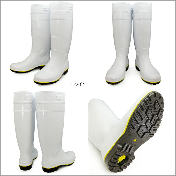 kasablow outlet | Rakuten Global Market: Rain boots mens long ...
