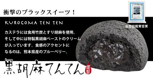 果子乃季の「月でひろった卵」の姉妹品を全部集めたセットが登場『月卵コレクション』ツキコレ4種のふわとろスイーツ