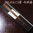 Urushihara Satoshi health bamboo clean lacquer chopsticks! Hua was plus factory-made using all natural ingredients