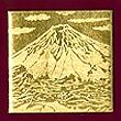 アート箔:赤富士