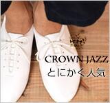 CROWN ���饦��