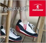 PAtrICK/�ѥȥ�å�