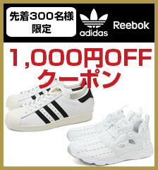 Reebok adidas ��ܥå� ���ǥ����� �����ݥ�