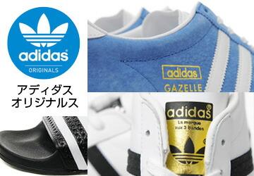 adidas originals/���ǥ����� ���ꥸ�ʥ륹