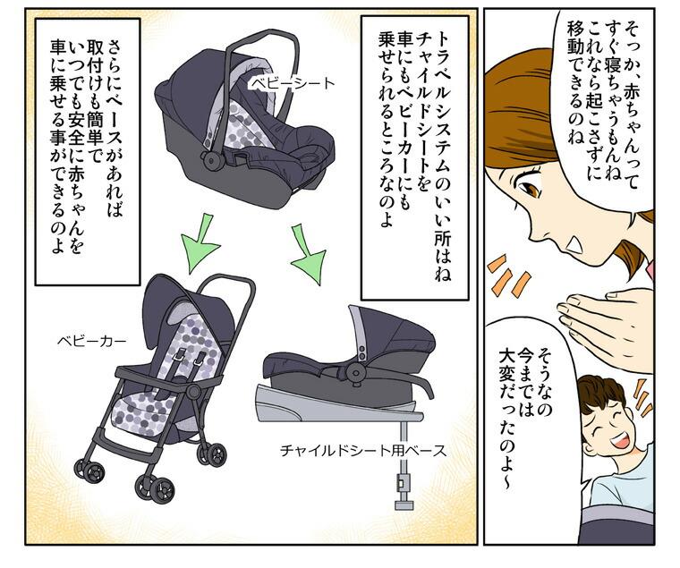 TS漫画_2