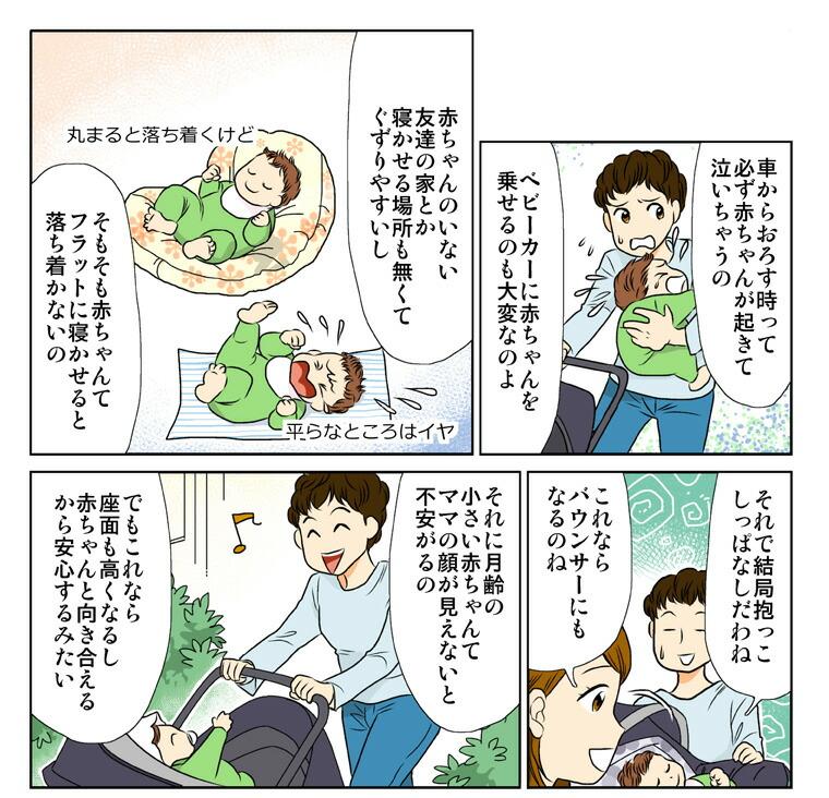 TS漫画_3