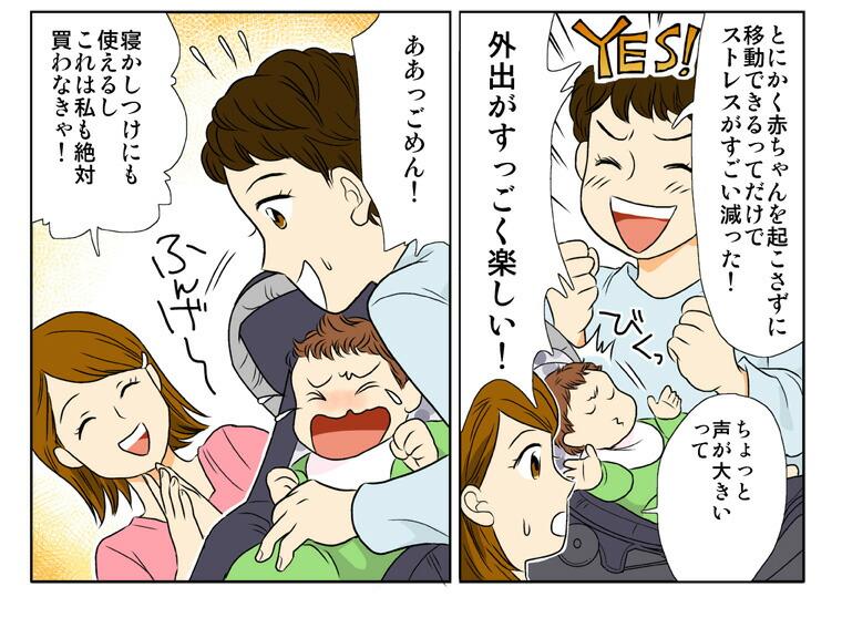 TS漫画_4