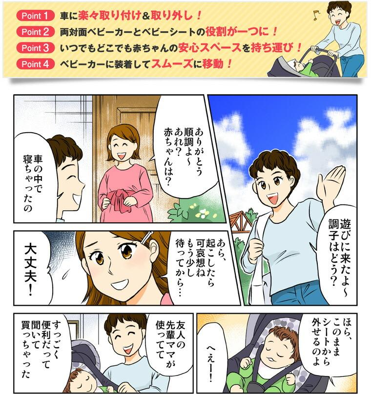 TS漫画_1