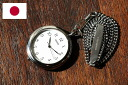 Made in Japan SEIKO Pocket Watch / quartz pocket watch