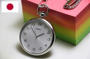 Made in Japan SEIKO Pocket Watch / quartz Pocket Watch Made in Japan