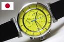 Satoshi WADA of the ISSEY MIYAKEW Japanese car Designer design Chronograph Watch