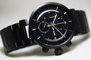 Satoshi WADA of the ISSEY MIYAKEW Japanese car Designer design Chronograph Watch