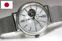 ORIENT orient star self-winding watch watch / power reservation deployment modern classic design / open heart made in Japan