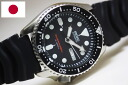 Made in Japan SEIKO divers de classic model! SEIKO200m waterproof diver automatic watch Made in Japan/Diver's