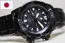SEIKOSUPERIOR100m waterproof automatic watch made in Japan / Japan acquired model