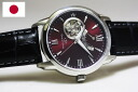 Limited distribution made in Japan ORIENT Orient star-semi skeleton automatic wristwatch / power reserve with open heart