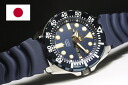 Made in Japan! SEIKO100m waterproof automatic winding diver watch / wristwatch /SEIKO5