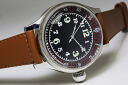 Resurrecting Japan Navy watch! Imperial Navy Airmen watch automatic winding military watches / watches