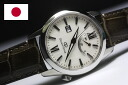 ORIENT Orient star automatic watch made in Japan / power reserve with classic design