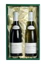 Leroy Savigny Les Beaune red white 2 piece set gift box