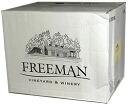 [2011] Akiko au-cuvée, Pinot-Noir Freeman 750 ml 1 case Akiko's Cuvee Pinot Noir Freeman Vinaard & Winery