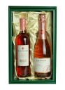 Leveling and a Rosé & sparkling wine 2 book set gift box