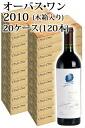 [2010] Opus one 750 ml