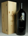 [2010] ornellaia 25th anniversary commemorative bottle ORNELLAIA 6000ml