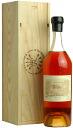 Tre Vieille reserve de Lafite Rothschild Cognac Tres Vieille Reserve de Lafite Cognac